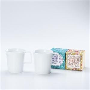 【セット】ミニマルな有田焼マグカップペアでいただく うれしの紅茶 GINGER & CHAMOMILE 化粧箱入_Image_1