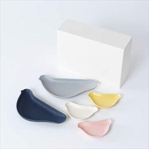 【セット】TORIZARA & KOTORIZARA おしゃれな大人の5羽セット 化粧箱入/ 取皿 豆皿/ Floyd