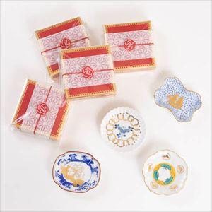 【お配りギフト】MAME バイヤーおすすめ 4点セット /梅水引ラッピング付/ 豆皿/amabro