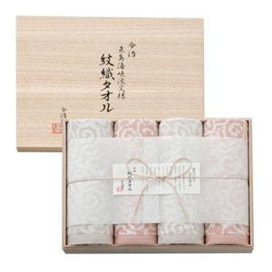 紋織タオル バスタオル 4枚セット 木箱入/今治謹製