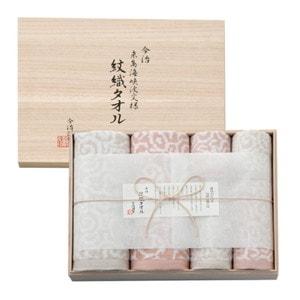 紋織タオル バスタオル 2枚 フェイスタオル2枚 ウォッシュタオル2枚セット 木箱入/今治謹製