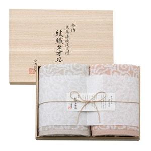 紋織タオル バスタオル2枚セット 木箱入/今治謹製