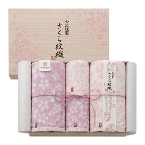さくら紋織 バスタオル2枚・フェイスタオル2枚セット 木箱入/今治謹製