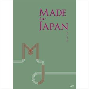 Made in Japan/MJ14/大切な方に贈るカタログギフト