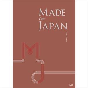 Made in Japan/MJ26/大切な方に贈るカタログギフト