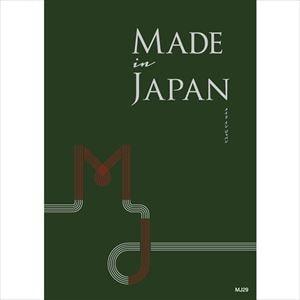Made in Japan/MJ29/大切な方に贈るカタログギフト