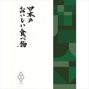 日本のおいしい食べ物 唐金(からかね)/大切な方に贈るカタログギフト