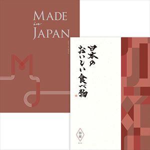 Made in Japan+日本のおいしい食べ物伽羅/MJ26伽羅