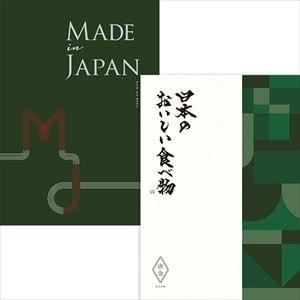 Made in Japan+日本のおいしい食べ物唐金/MJ29唐金