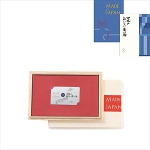 【Webカタログ】Made in Japan+日本のおいしい食べ物藍/C MJ10藍/カードタイプ桐箱入