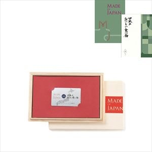 【Webカタログ】Made in Japan+日本のおいしい食べ物蓬/C MJ14蓬/カードタイプ桐箱入