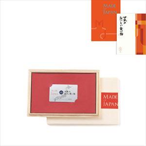 【Webカタログ】Made in Japan+日本のおいしい食べ物茜/C MJ16茜/カードタイプ桐箱入