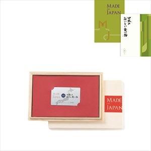 【Webカタログ】Made in Japan+日本のおいしい食べ物柳/C MJ21柳/カードタイプ桐箱入