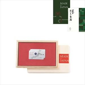 【Webカタログ】Made in Japan+日本のおいしい食べ物唐金/C MJ29唐金/カードタイプ桐箱入
