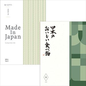 まほらま/NP14/大切な方に贈るカタログギフト+日本のおいしい食べ物 蓬
