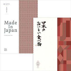 まほらま/NP26/大切な方に贈るカタログギフト+日本のおいしい食べ物 伽羅