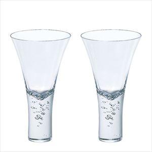 【セット】神秘的に立ち昇る泡 ワイン・カクテル クリアー ペア/グラス/Sghrスガハラ