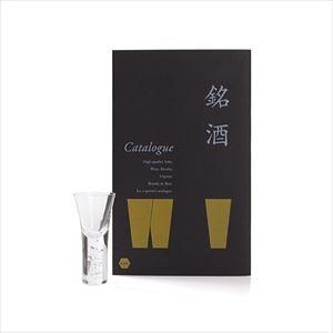【セット】神秘的に立ち昇る泡 ショット 銘酒カタログギフトセット/化粧箱入