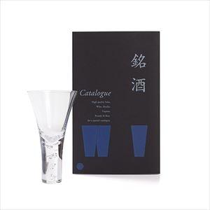 【セット】神秘的に立ち昇る泡 ワイン・カクテル 銘酒カタログギフトセット/化粧箱入