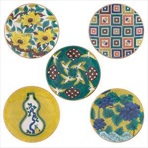 【セット】古九谷 名品コレクション 5号皿 5枚セット 化粧箱入/九谷焼 青郊窯