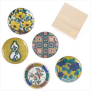 【セット】古九谷 名品コレクション 豆皿 5枚セット 桐箱入/九谷焼 青郊窯