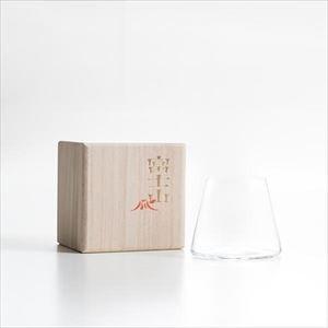 【アウトレット】富士山グラス 桐箱入/ビールグラス/Sghrスガハラ 4276円→3848円 《撮影に使用》