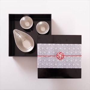 【玉手箱セット】錫の酒器セット 一段重(大)