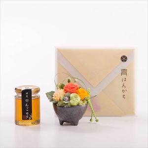 【セット】お花とりんごはちみつ・ハンカチのセット オレンジ 化粧箱入/フラワーギフト