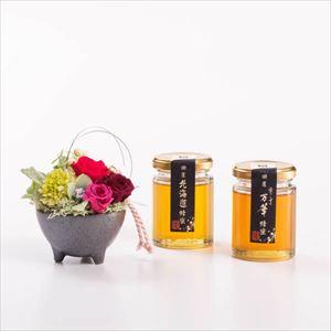 【セット】お花レッドとはちみつ 北海道&万華 化粧箱入/フラワーギフト