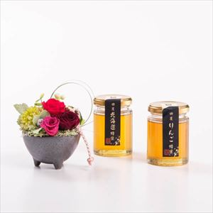 【セット】お花レッドとはちみつ 北海道&りんご 化粧箱入/フラワーギフト