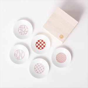 【セット】和モダン 小皿 赤 5点セット 桐箱入/豆皿/永峰製磁