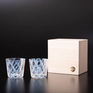 【セット】大正浪漫硝子 そばちょこ 格子&水玉ペア 桐箱入/ガラス食器/廣田硝子