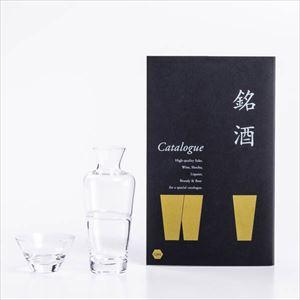 【セット】duo とっくり・猪口&銘酒カタログギフト3000円分セット /化粧箱入