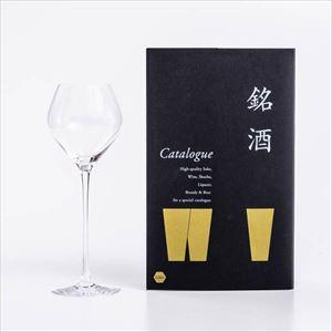 【セット】生涯を添い遂げるSAKEグラス&銘酒カタログギフト3000円分セット /化粧箱入