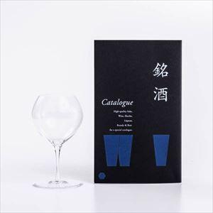 【セット】bueno ワイングラス&銘酒カタログギフト5000円分セット /化粧箱入