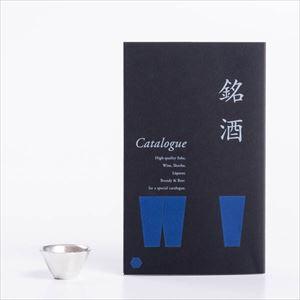 【セット】能作喜器ーⅡ&銘酒カタログギフト5000円分セット /化粧箱入