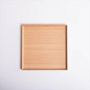 白木塗タモ 8.5角盆/トレー/松屋漆器店