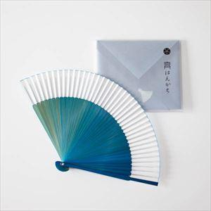 【セット】グラデーション扇子とはんかちのお出かけセット ブルー 化粧箱入