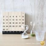ずっと寄り添う万年カレンダー