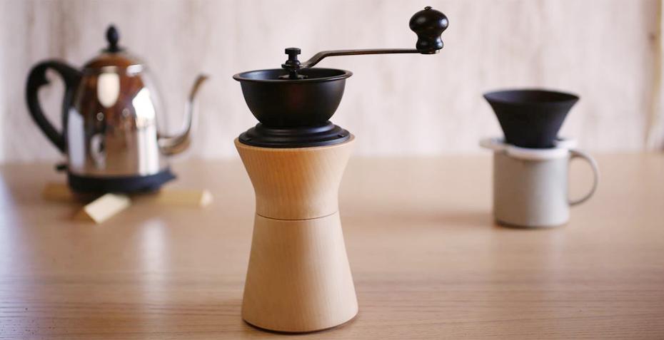 シンプルで素材感を楽しめるコーヒーミル
