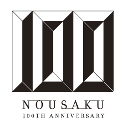 100 years' anniversary Tin processor Nousaku