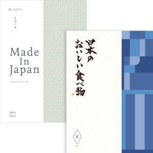 法事・法要の引出物、香典返しの贈り物も日本デザインストアにおまかせください
