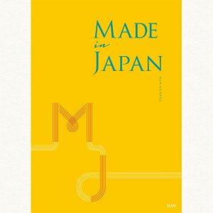 引き出物&大口注文専用! 日本のカタログギフト