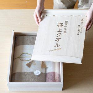 内祝いはおしゃれな工芸品通販の日本デザインストア