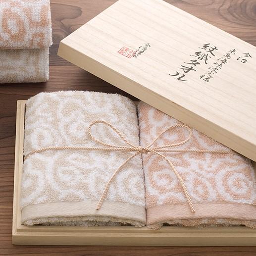日本が誇る高級タオル登場!今治謹製のおしゃれな紋織タオル