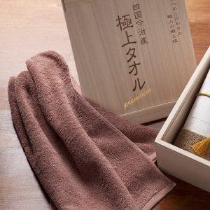 結婚2周年!綿婚式におすすめ「綿」のプレゼント☆